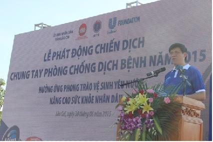 le-phat-dong-chien-dich-chung-tay-phong-chong-dich-benh-huong-ung-phong-trao-ve-sinh-yeu-nuoc-nang-cao-suc-khoe-nhan-dan-nam-2015-239501
