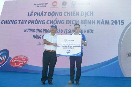 le-phat-dong-chien-dich-chung-tay-phong-chong-dich-benh-huong-ung-phong-trao-ve-sinh-yeu-nuoc-nang-cao-suc-khoe-nhan-dan-nam-2015-239503