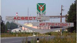 Sự thật đau lòng về thành phố amiăng ở nước Nga