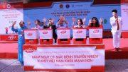 """Lễ mít tinh ngày Thế giới rửa tay với xà phòng với chủ đề """"Giảm nguy cơ mắc bệnh truyền nhiễm – Vì một Việt Nam khỏe mạnh hơn"""" hưởng ứng Phong trào vệ sinh yêu nước nâng cao sức khỏe nhân dân"""" năm 2018"""
