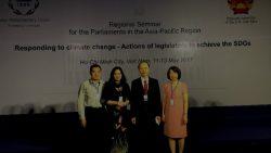 """Thứ trưởng Lê Quang Cường tham dự Hội nghị chuyên đề IPU khu vực Châu Á – Thái Bình Dương về """"Ứng phó biến đổi khí hậu – Hành động của nhà lập pháp nhằm thực hiện các Mục tiêu phát triển bền vững"""""""